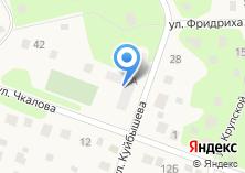 Компания «Апрелевская средняя общеобразовательная школа №2» на карте