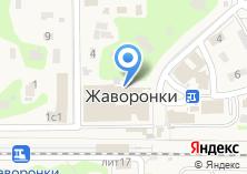 Компания «Первачок» на карте