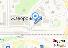 Компания «Ана» на карте