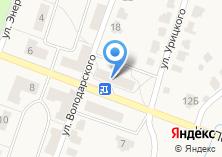 Компания «Магазин промтоваров на ул. Победы» на карте