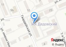 Компания «Строящийся жилой дом по ул. Гвардейская (г. Дедовск)» на карте