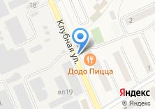 Компания «Цветочный магазин на Космонавта Комарова» на карте