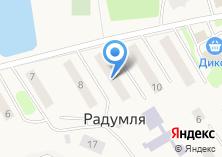 Компания «Почтовое отделение №141532» на карте