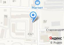 Компания «Строящийся жилой дом по ул. Староандреевская (Андреевка)» на карте
