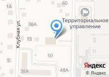 Компания «МГИУ» на карте