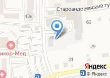 Компания «Семья-Авто» на карте