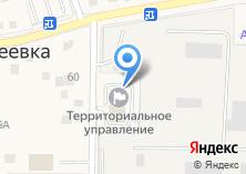 Компания «Администрация городского поселения Андреевка» на карте