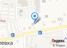 Компания «Кекс» на карте