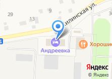 Компания «Почтовое отделение №141551» на карте