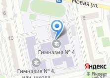 Компания «Гимназия №4» на карте