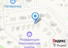 Компания «Строящийся жилой дом по ул. Ивановское д (Ивановское)» на карте