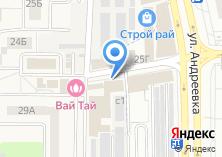 Компания «Одри» на карте