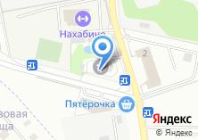 Компания «Православный приход Георгиевского храма пос. Нахабино» на карте