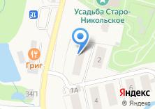 Компания «Строящийся жилой дом по ул. Староникольское кп (Первомайское)» на карте