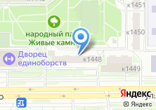 Компания «Зеленоградские сувениры» на карте