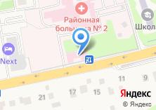 Компания «Перхушковская поликлиника» на карте