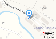 Компания «Староникольское» на карте