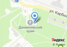 Компания «Храм благоверного князя Даниила Московского» на карте