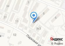 Компания «Строящийся жилой дом по ул. Первомайское пос (Первомайское)» на карте