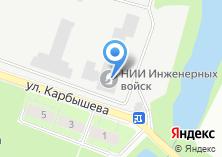 Компания «НИИЦСИВ» на карте