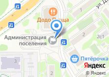 Компания «Администрация поселения Кокошкино» на карте