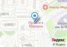 Компания «Никор-Н» на карте