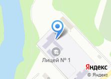Компания «Лицей №1» на карте