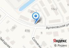 Компания «Артек» на карте