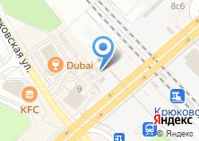 Компания «Крюково железнодорожная станция» на карте