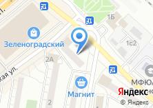Компания «Промпластсервис» на карте