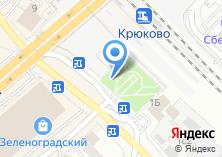 Компания «Киоск по продаже проездных билетов» на карте