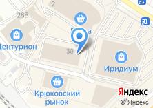 Компания «Антураж плюс» на карте