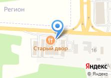 Компания «Старый двор» на карте