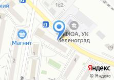 Компания «Магазин мебели на Заводской» на карте