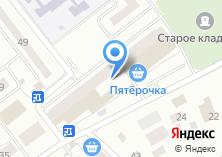 Компания «Магазин канцелярских товаров на Красноармейской» на карте