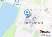 Компания «Средняя общеобразовательная школа №2073» на карте