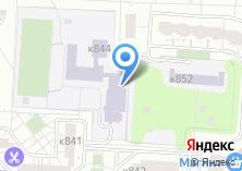 Компания «Гимназия №1528 с дошкольным отделением» на карте