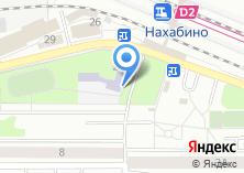 Компания «Средняя общеобразовательная школа №2» на карте