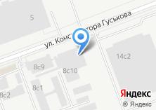 Компания «КМА ЛТД» на карте
