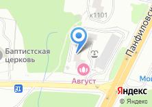Компания «СПЕКТР» на карте