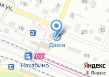 Компания «Время-Н» на карте