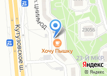 Компания «Кудри» на карте