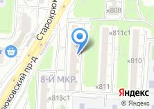 Компания «Почтовое отделение №124527» на карте