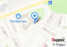 Компания «Михайлово-Ярцевская школа искусств» на карте
