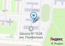 Компания «Гимназия №1528» на карте
