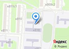 Компания «Средняя общеобразовательная школа №909» на карте