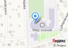 Компания «Мир знаний» на карте