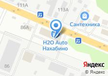 Компания «Нахабино-Моторс» на карте