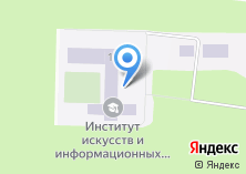 Компания «Институт искусств и информационных технологий» на карте