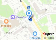 Компания «Служба быта ремонтная мастерская» на карте
